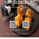 SNS開設ポップ - コピー_page-0001